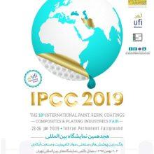 ipcc2017.cdr